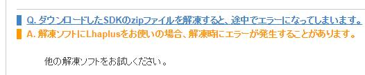 スクリーンショット 2014-10-05 22.23.04