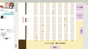 スクリーンショット 2015-01-27 13.51.10
