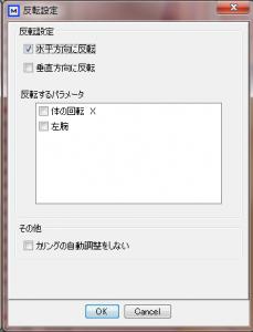 スクリーンショット 2015-03-10 19.29.36