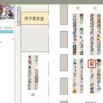 西海ノ暁5_サークルマップ