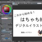 ScreenShot00016-3