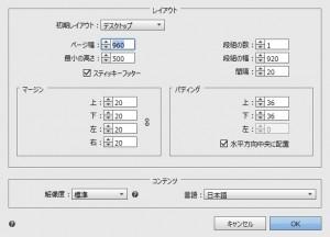 ScreenShot00027