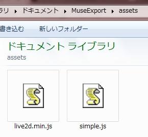 ScreenShot00043
