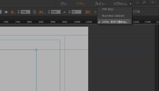 ScreenShot00046