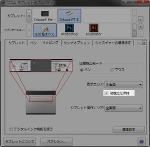 ScreenShot00076