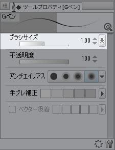 ScreenShot00100-2