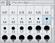 ScreenShot00102