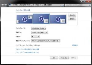 ScreenShot00243