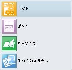 ScreenShot00248