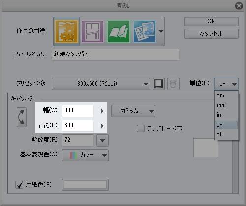 ScreenShot00249