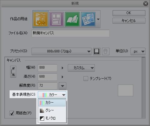 ScreenShot00253
