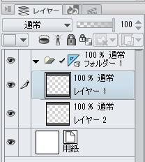 ScreenShot00441