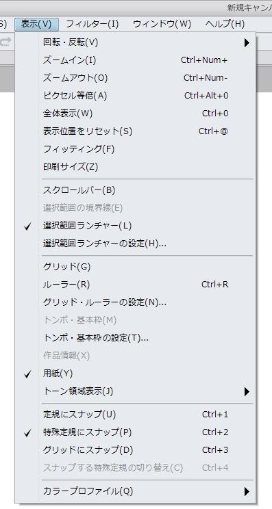 ScreenShot00446