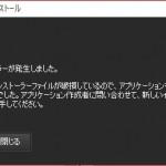ScreenShot00984