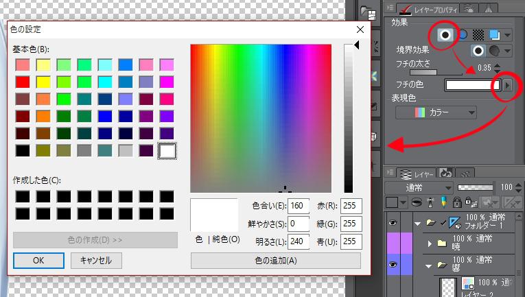 ScreenShot01027