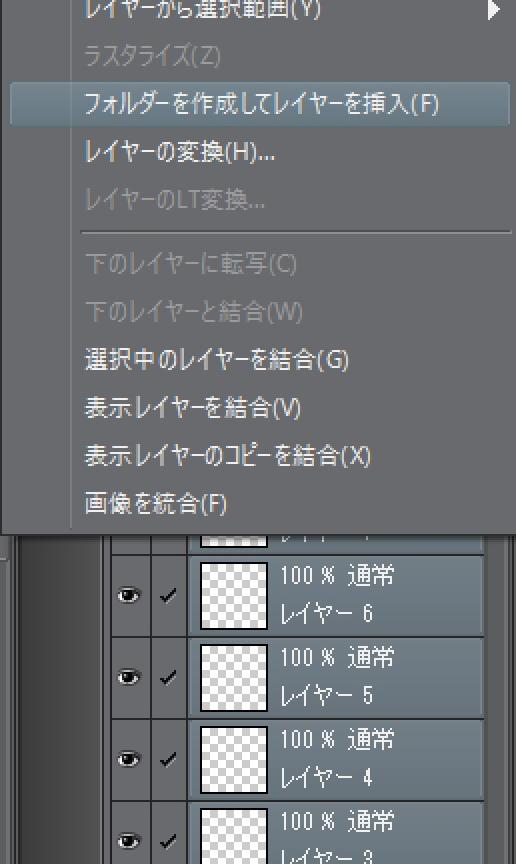 ScreenShot01037