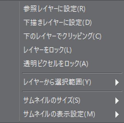 ScreenShot01039
