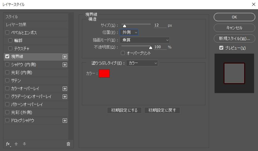 ScreenShot01043