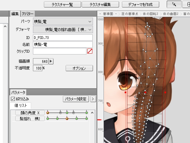 ScreenShot01201