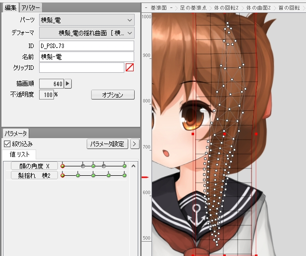 ScreenShot01203