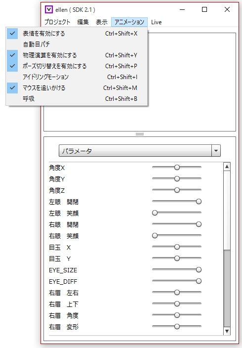 ScreenShot01268