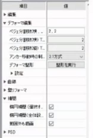 ScreenShot01751