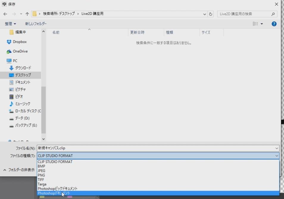 screenshot02043