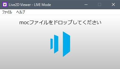 screenshot02354
