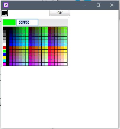screenshot02365